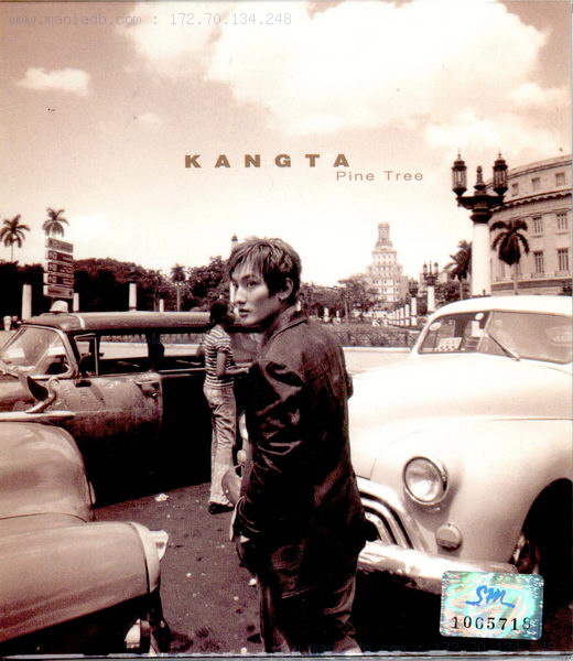 "Kangta >> Single ""Diner"" 104366_1_f"