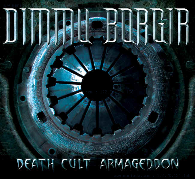 Dimmu Borgir - Death Cult Armageddon [2003]