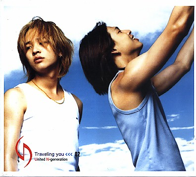UN -《Traveling You》(2001-07-11)[KPOP][FLAC全碟/分轨][30天