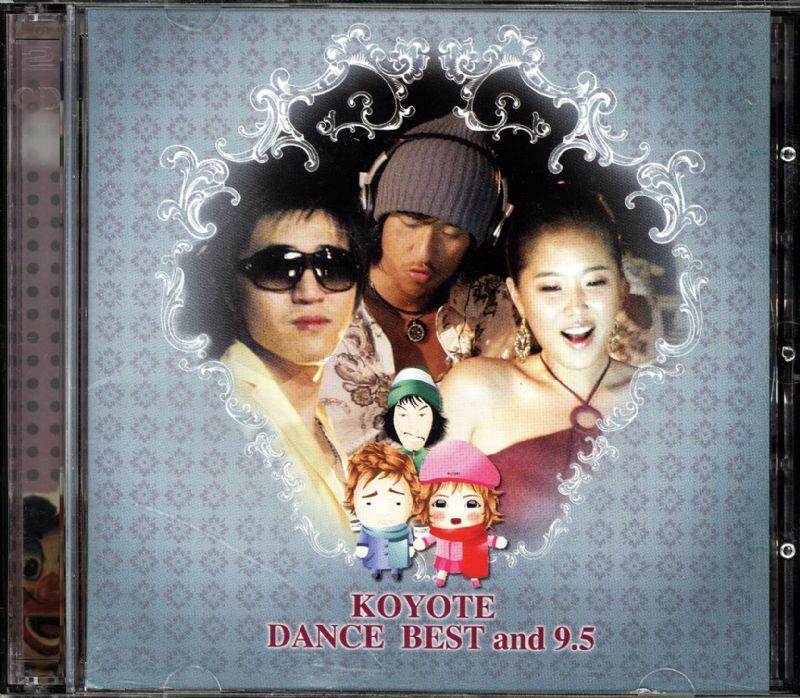 高耀太 -《Dance Best And 9 5》(2007-10-11)[KPop][flac碟/分轨