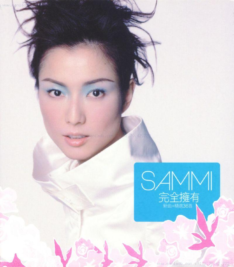 Sammi Cheng :: maniadb.com