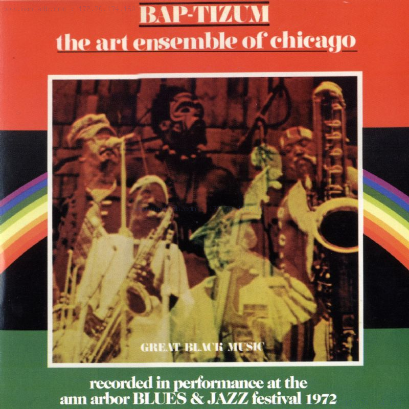 Roscoe Mitchell The Roscoe Mitchell Solo Saxophone Concerts