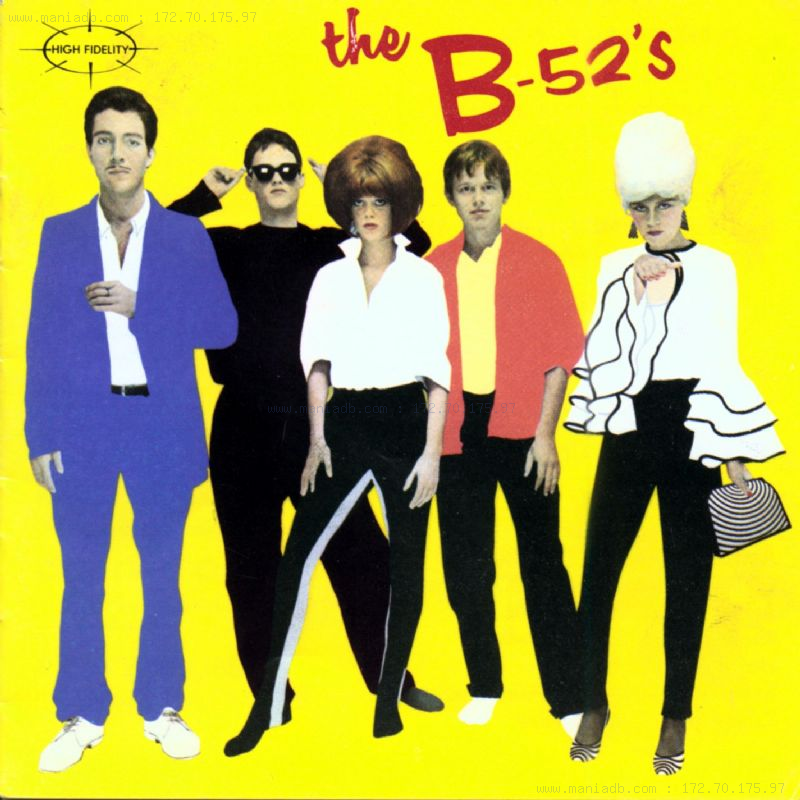 The B 52s Summer Of Love