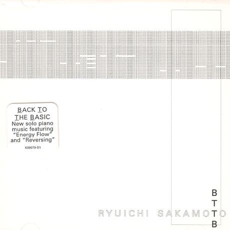 ryuichi sakamoto playing the piano pdf