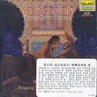Sir Thomas Beecham - Mily Balakirev Balakirev Symphony No. 1 C Major - Tamara
