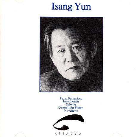 Isang yun rencontre