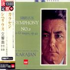 Evgeny Mravinsky - Jean Sibelius - Conducts The Leningrad Philharmonic Orchestra