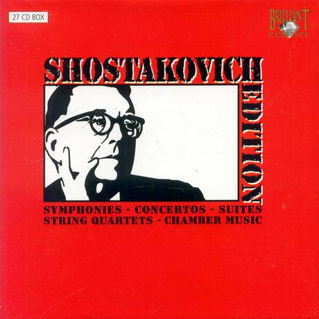 dmitri shostakovich pianist grandson