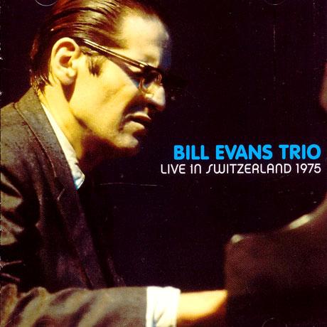 The Bill Evans Trio - Consecration