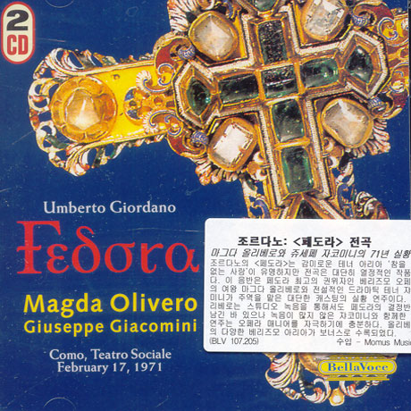 Giordano-Fedora 301225_1_f