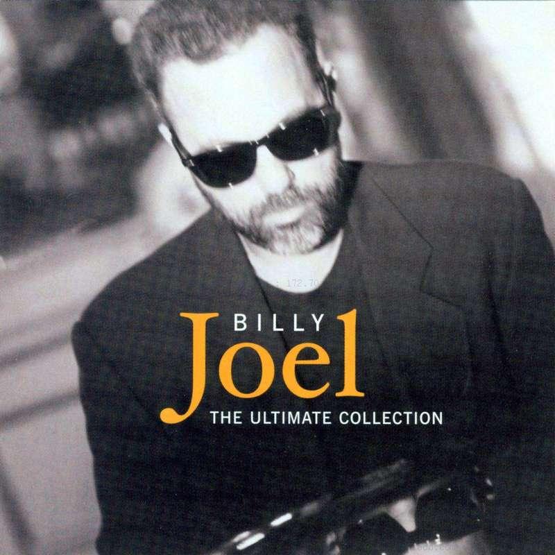 Billy Joel Uptown Girl Album Billy Joel Album Uptown Girl
