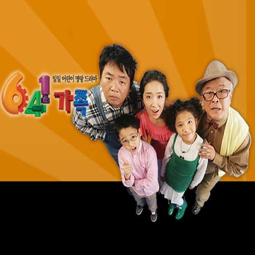641 Family / Dahiler Ailesi 641 / 2006