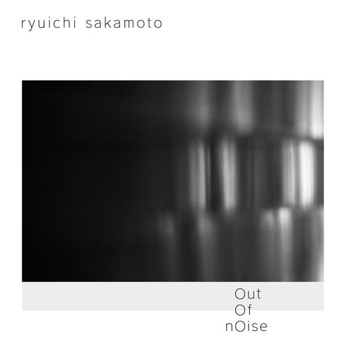 Ryuichi Sakamoto Kazumi Watanabe Tokyo Joe