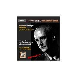 Wiener Philharmoniker - BeethovenSym. No.9(W.furtwangler)[remastering ...